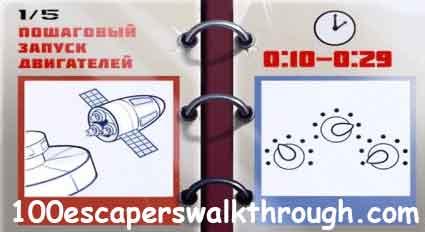 escape-space-level-9-walkthrough